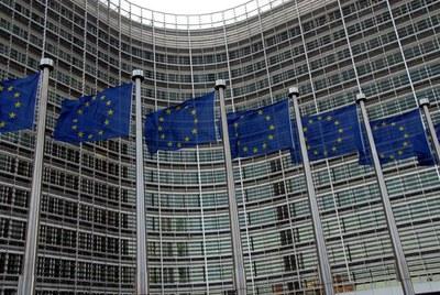 Recull de programes de pràctiques a les institucions de la UE
